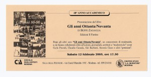 153)Cantro Studi Muratori. 12.2.05