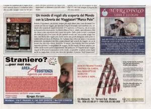 160)VIVO.7.12.05. logo libreria Marco Polo