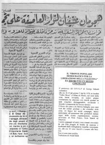 28)AD DUSTOUR (Amman). martedì 7.4.70