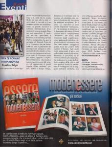 479) C&C p.152 pubblicità Marzo 2014