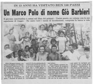 6)Domenica 3 Ottobre 1982