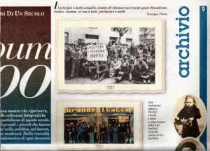 92)Comune Modena. dic.1999