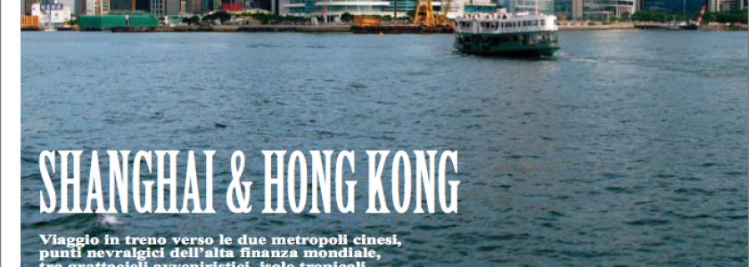 Shanghai – Hong Kong