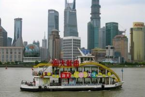 SHANGHAI – Progress in Motion