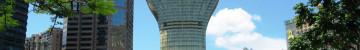 MACAO – Luci e ombre della Cina lusitana