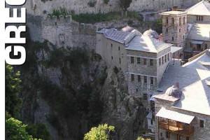 GRECIA – Monte Athos